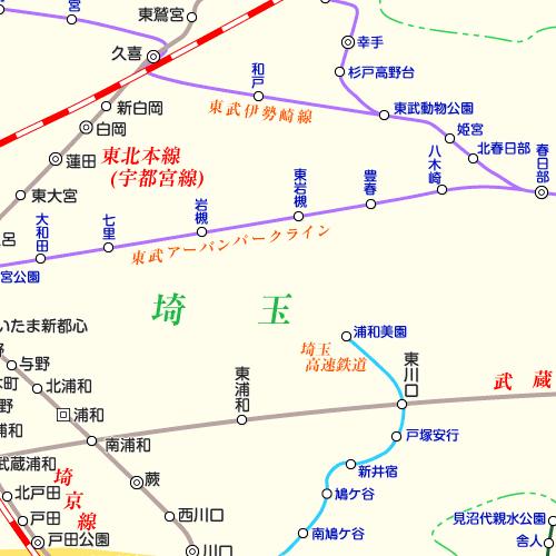 スーモ 埼玉